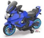 Small Product image of HOVERHEART Kids Electric Power Motorcycle 6V Ride On