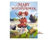 Small Product image of Mary and The Witchs Flower