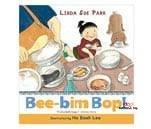 Small Product image of Bee-Bim Bop