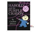 Small Product image of Harold and the Purple Crayon
